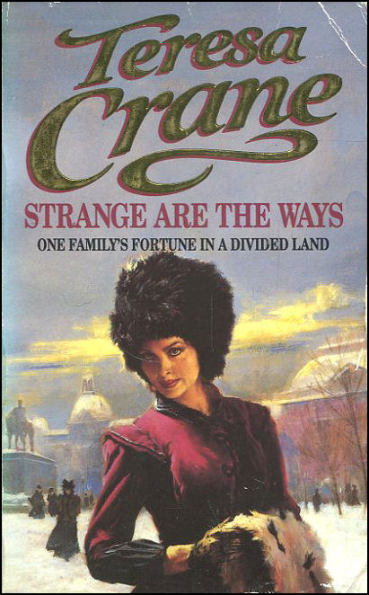 Image for Strange Are the Ways