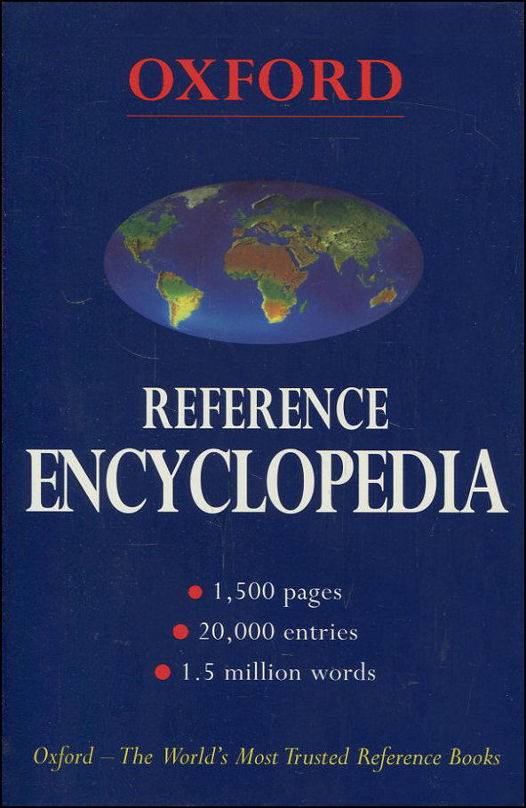 Image for Oxford Reference Encyclopedia