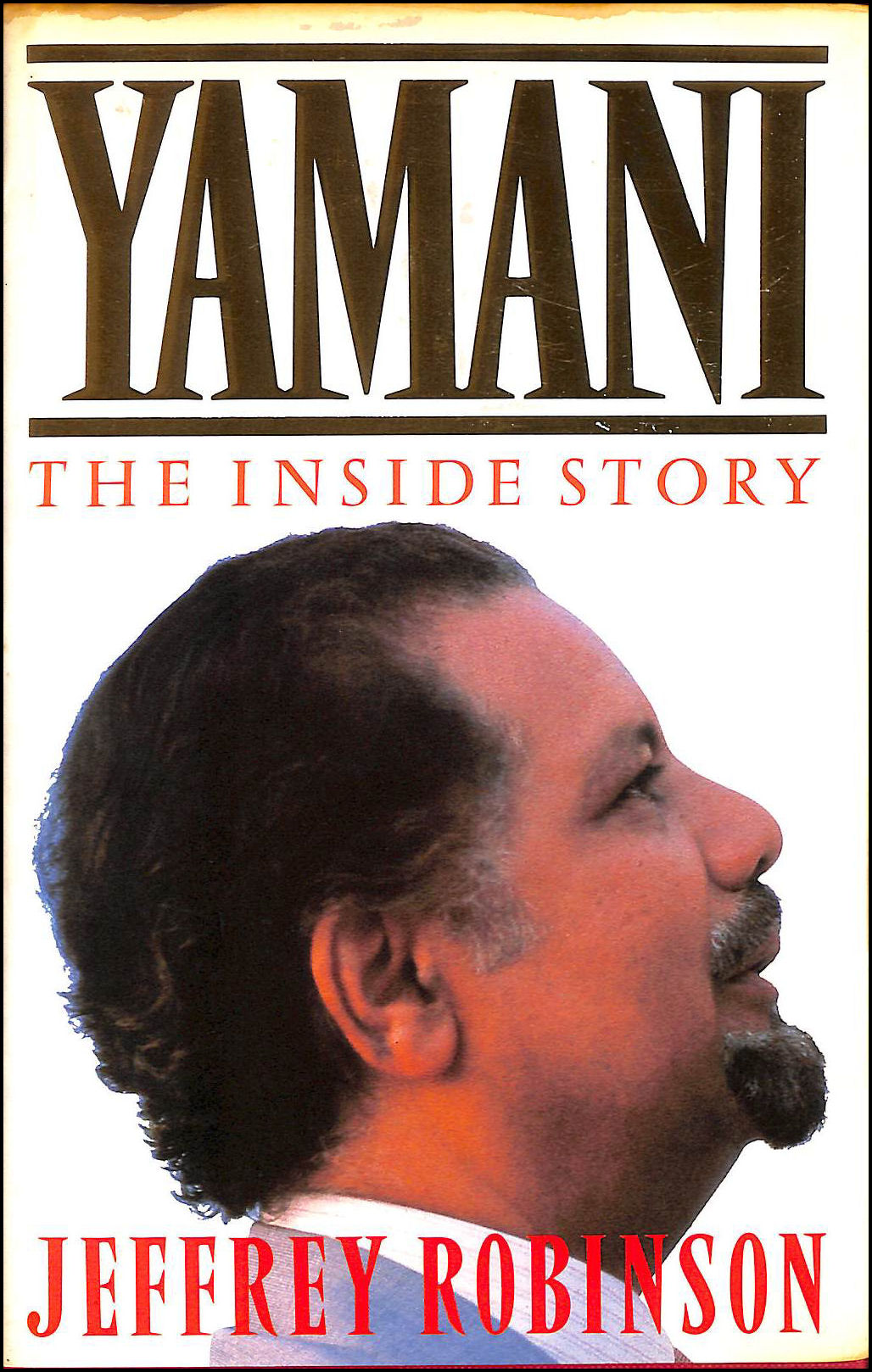 Image for Yamani: The Inside Story