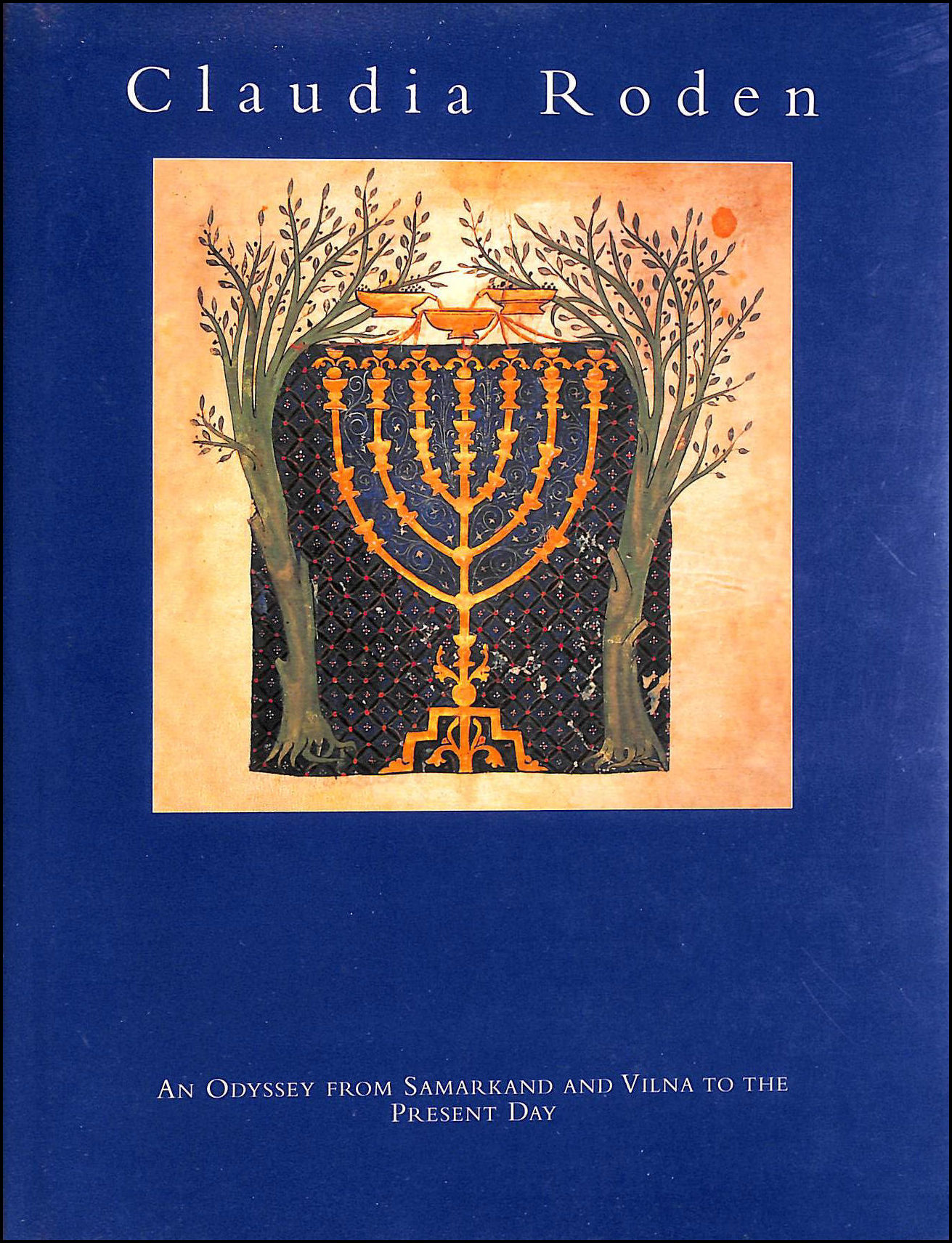 The Book of Jewish Food, Roden, C.