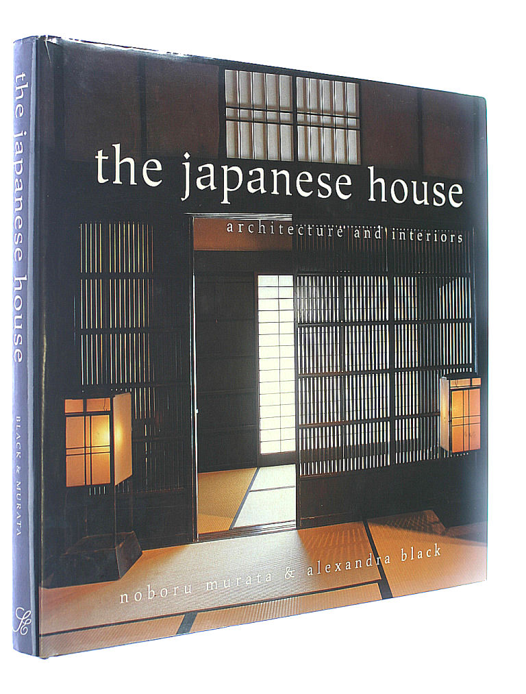 Image for Japanese House: Architecture and Interiors