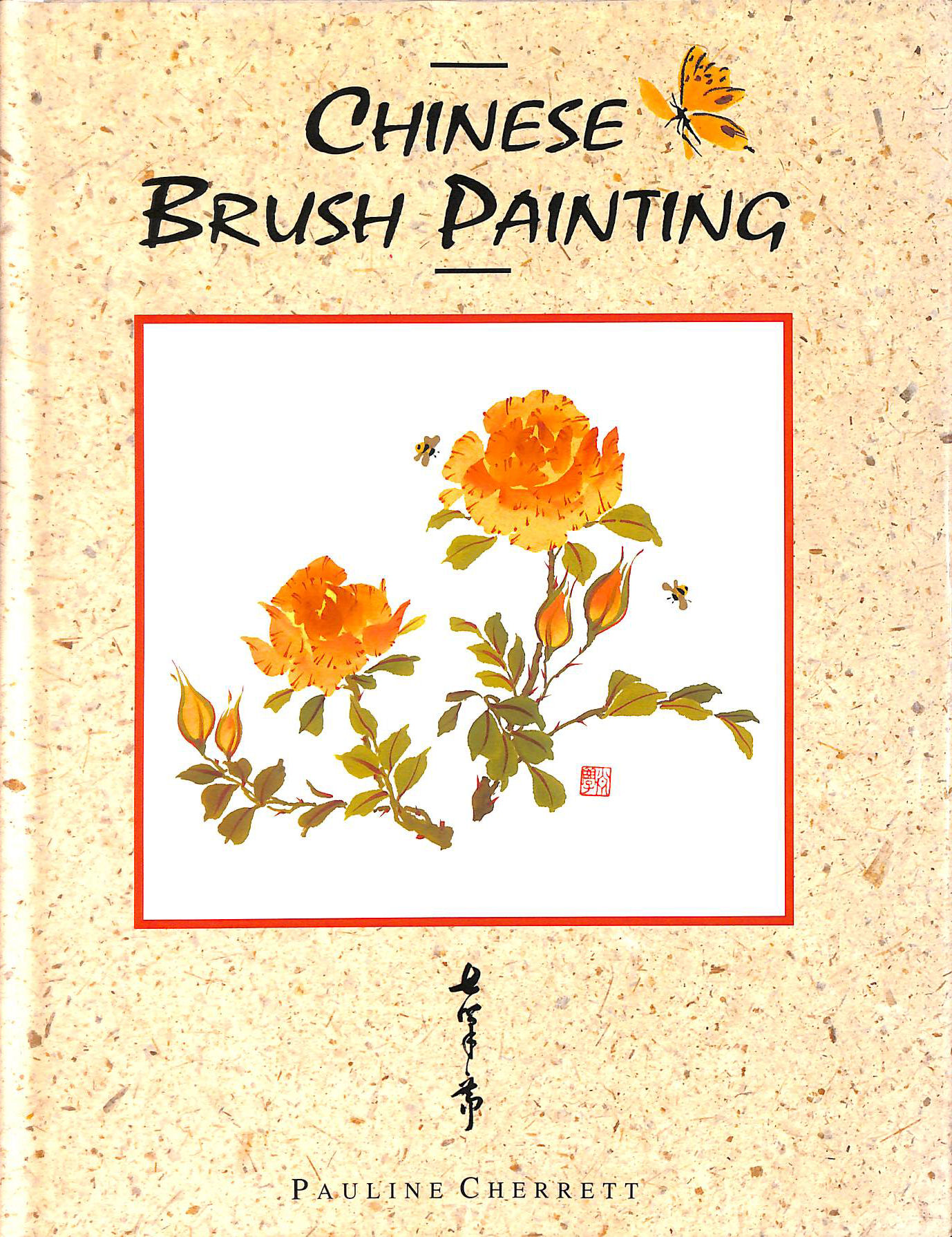 Image for Chinese Brush Painting (A beginners art guide)