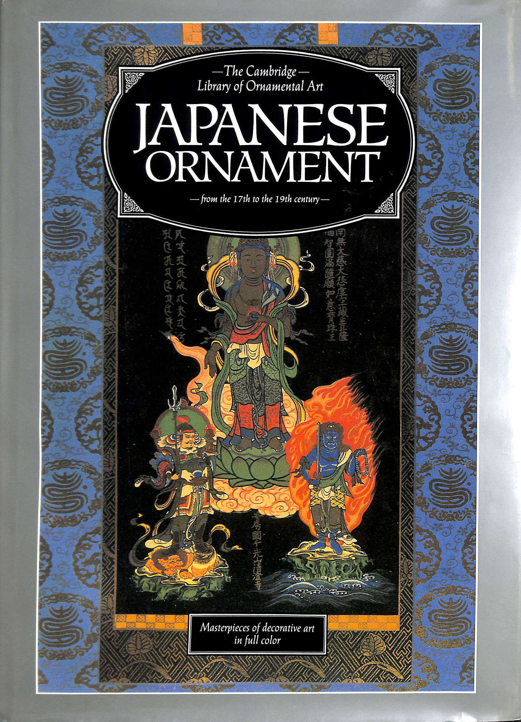 Image for Japanese Ornament (Cambridge Lib Series)