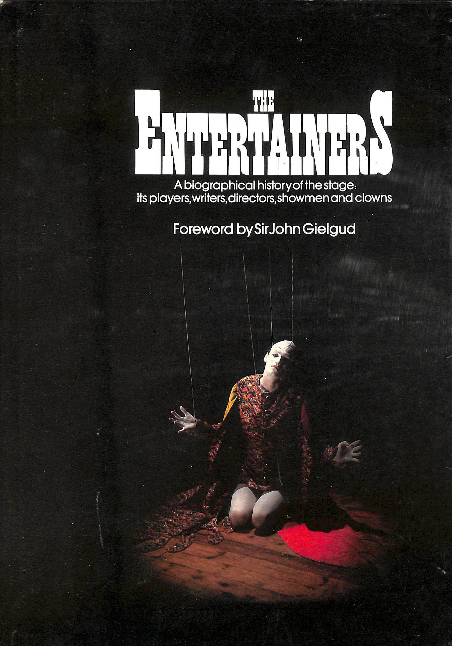 Image for The Entertainers