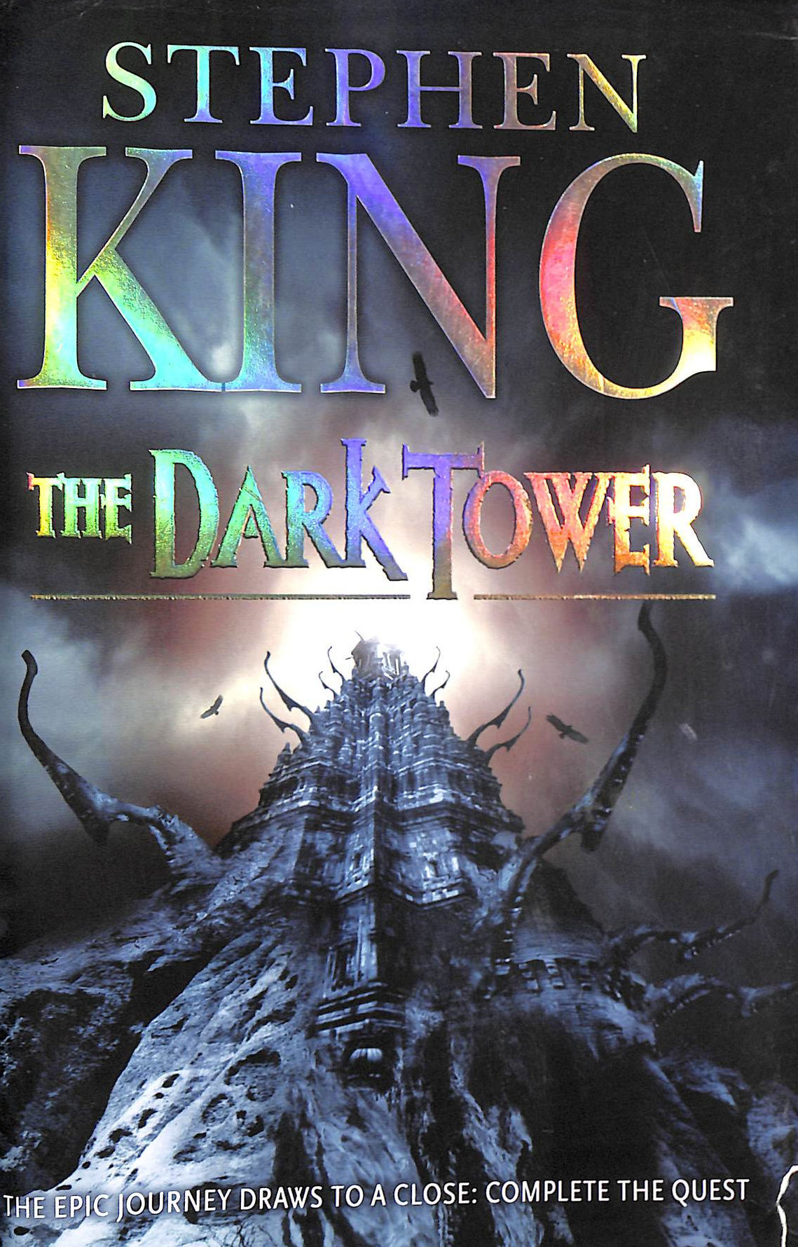 Image for The Dark Tower VII: The Dark Tower