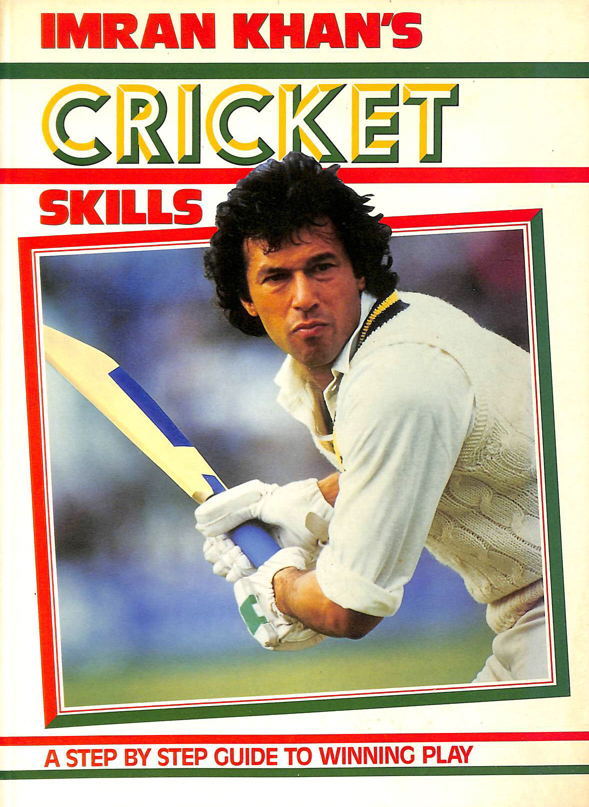 Image for Imran Khan's Cricket Skills