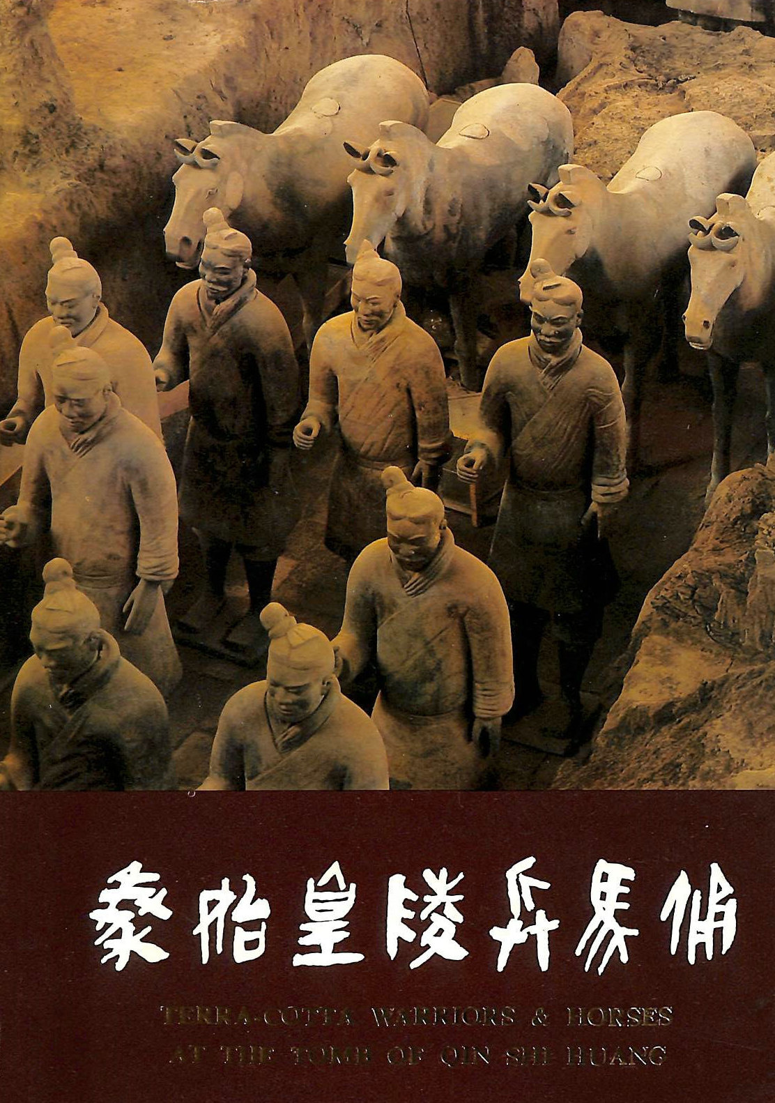 Image for Terracotta Warriors and Horses at the Tomb of Qin Shi Huang
