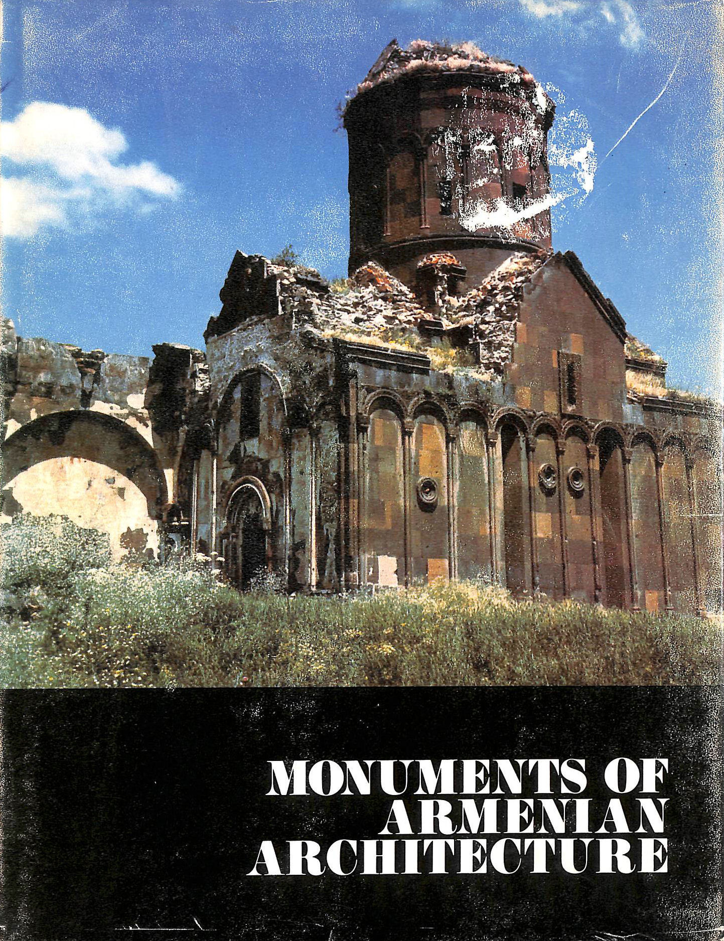 Image for Monuments of Armenian Architecture