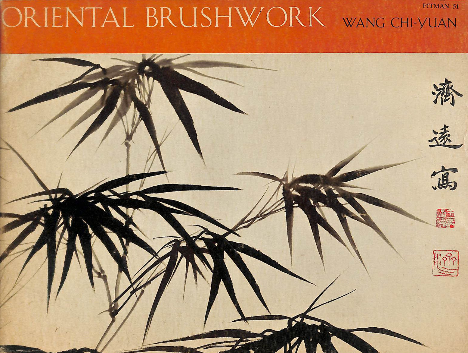 Image for Oriental Brushwork