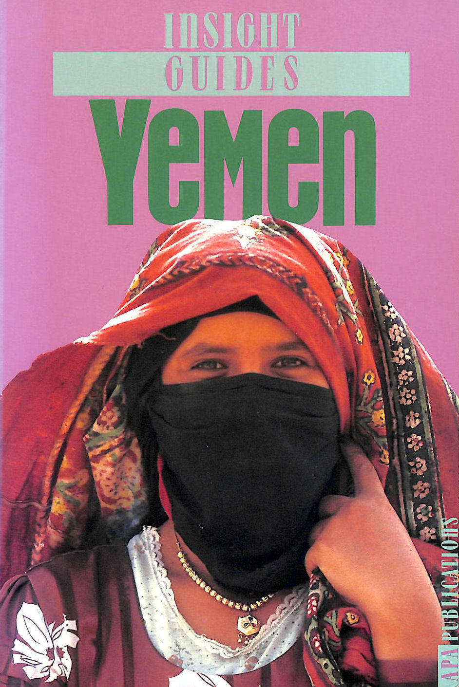 Image for Yemen Insight Guide (Insight Guides)