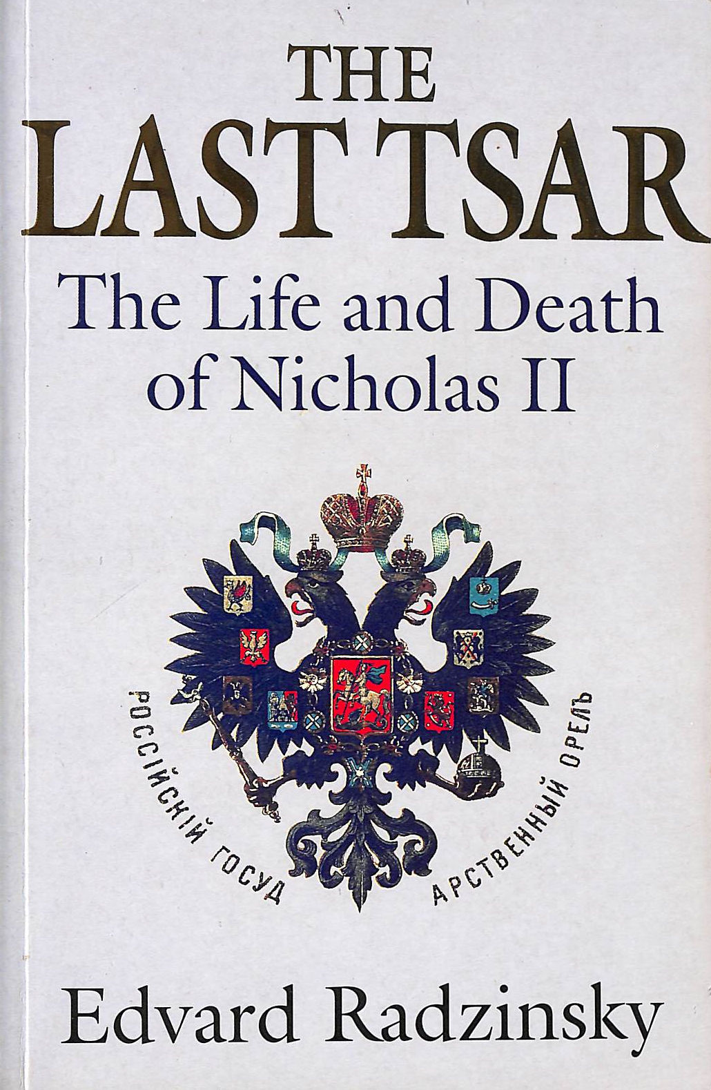 Image for The Last Tsar: The Life and Death of Nicholas II