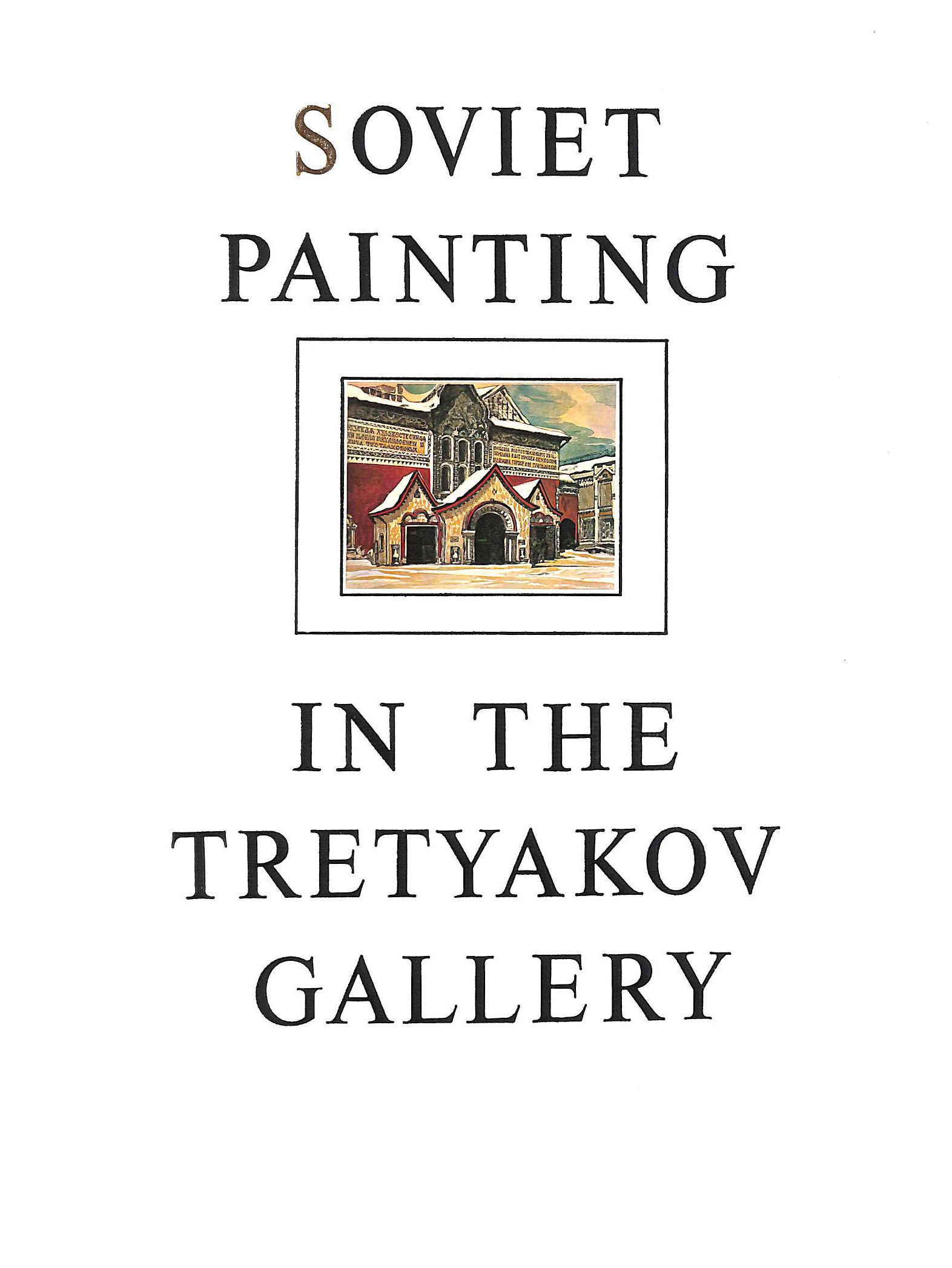 Image for Soviet Painting in the Tretyakov Gallery
