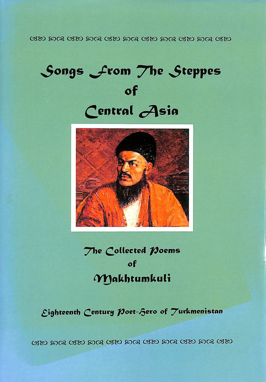 Image for Songs From The Steppes Of Central Asia: Selected Poems Of Makhtumkuli