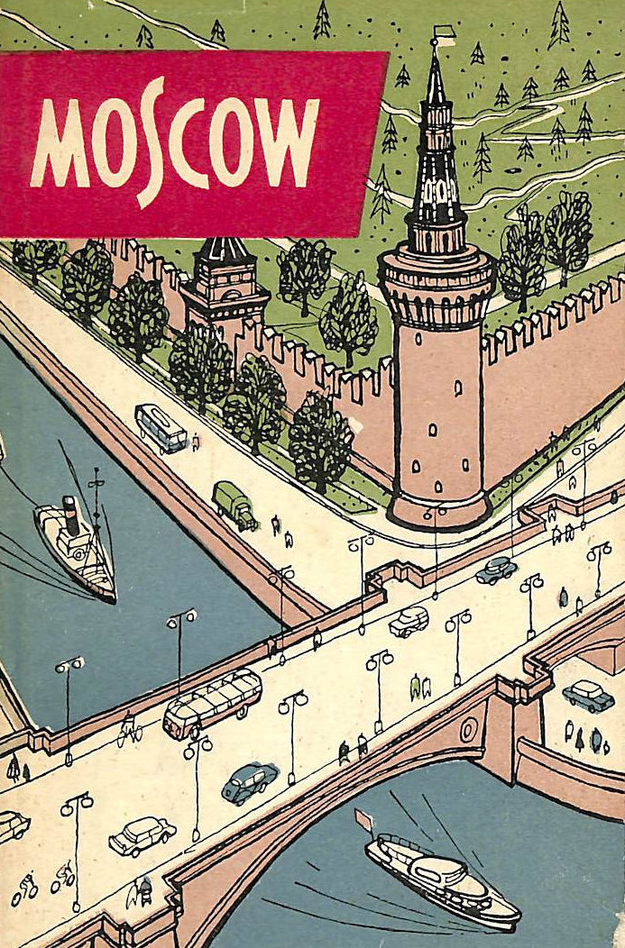 Image for Moscow : A Short Guide