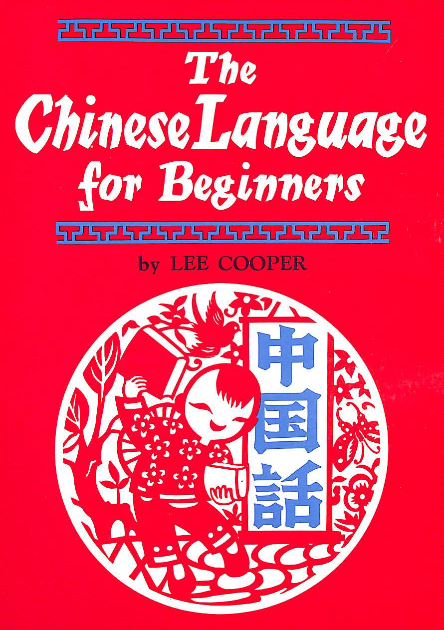 Image for The Chinese Language For Beginners