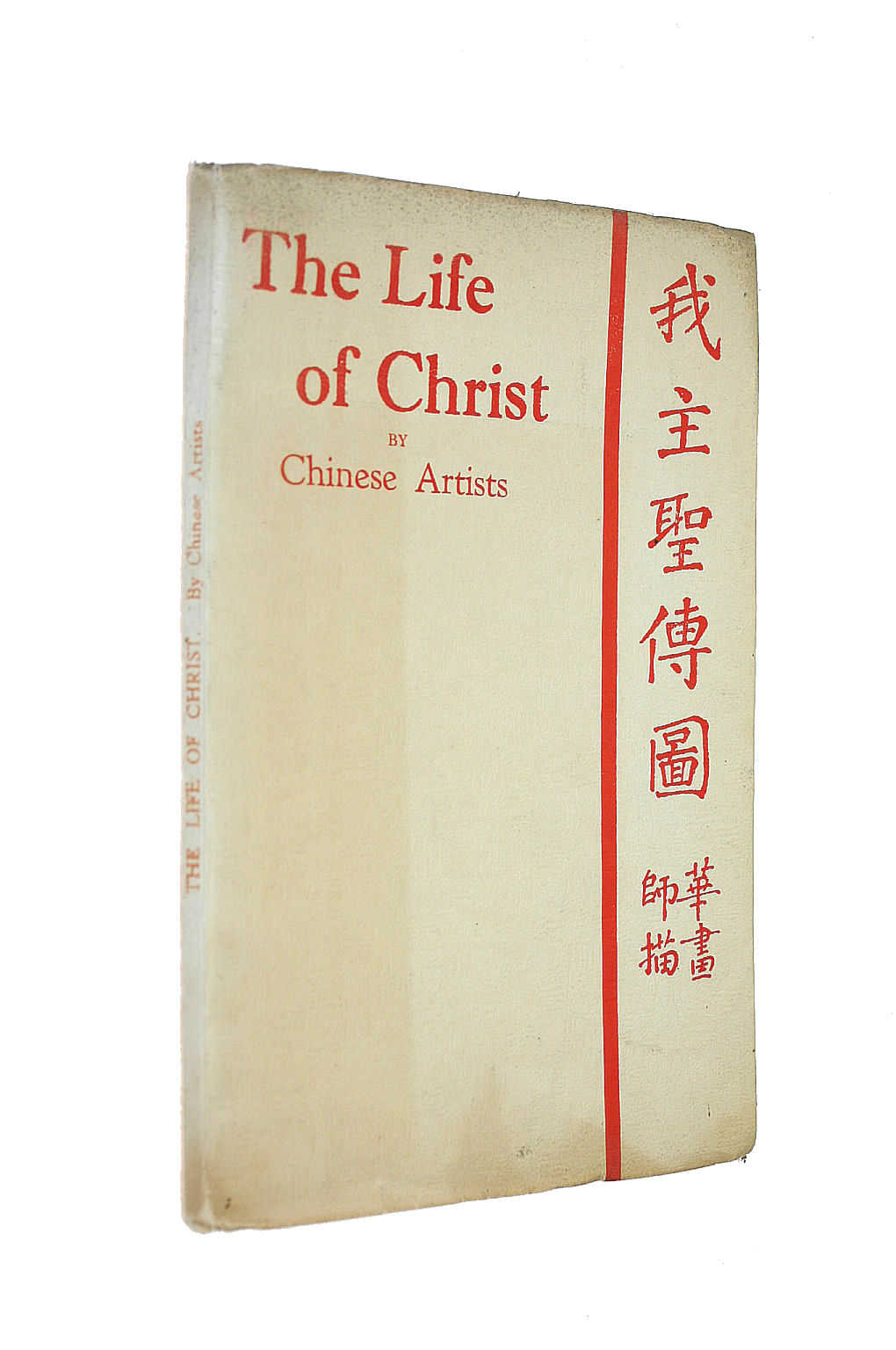Image for The Life Of Christ By Chinese Artists