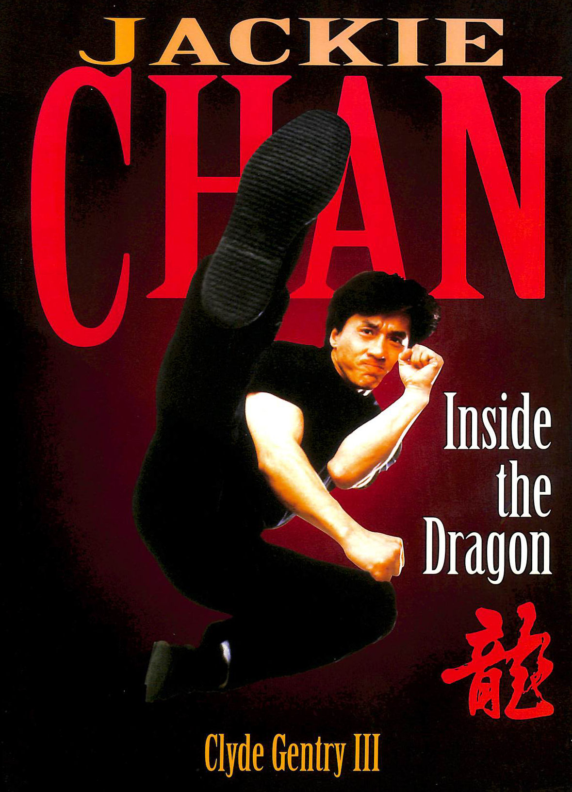 Image for Jackie Chan: Inside the Dragon