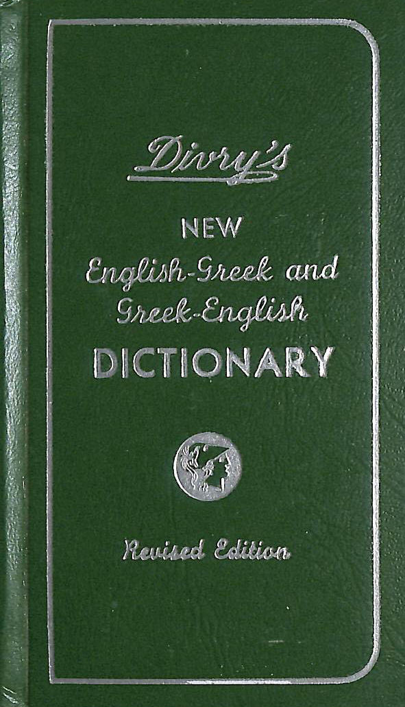 Image for Divry's New English - Greek and Greek - English Dictionary, Revised Edition