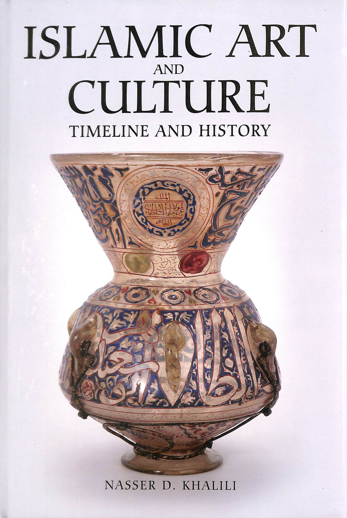 Image for Islamic Art and Culture: Timeline and History