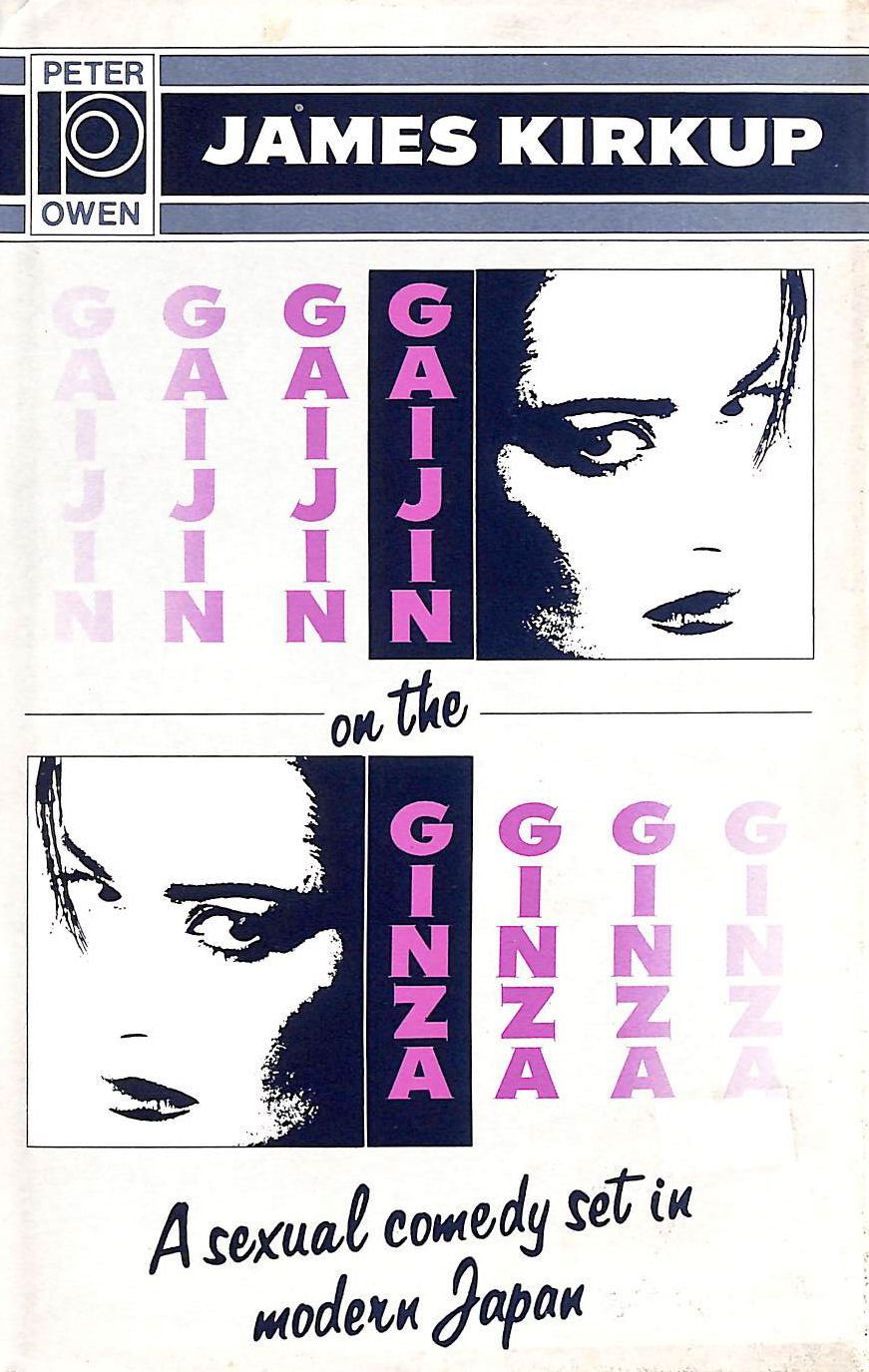 Image for Gaijin on the Ginza