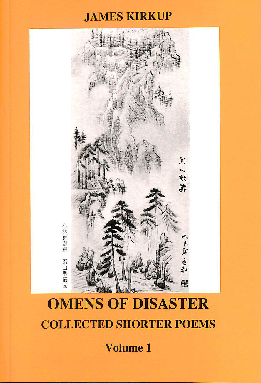 Image for Collected Shorter Poems: Omens of Disaster v. 1