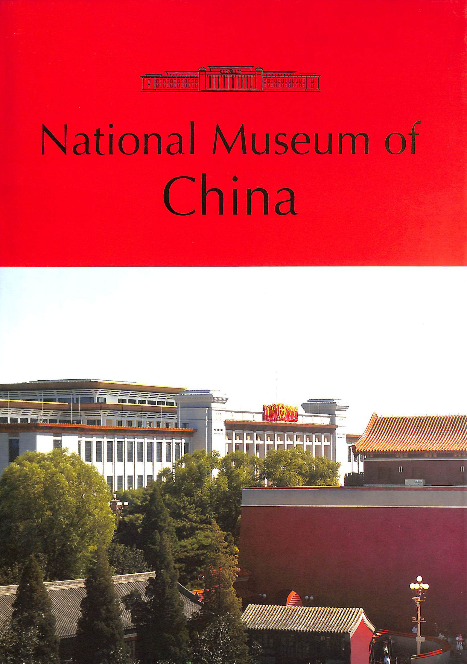 Image for National Museum of China