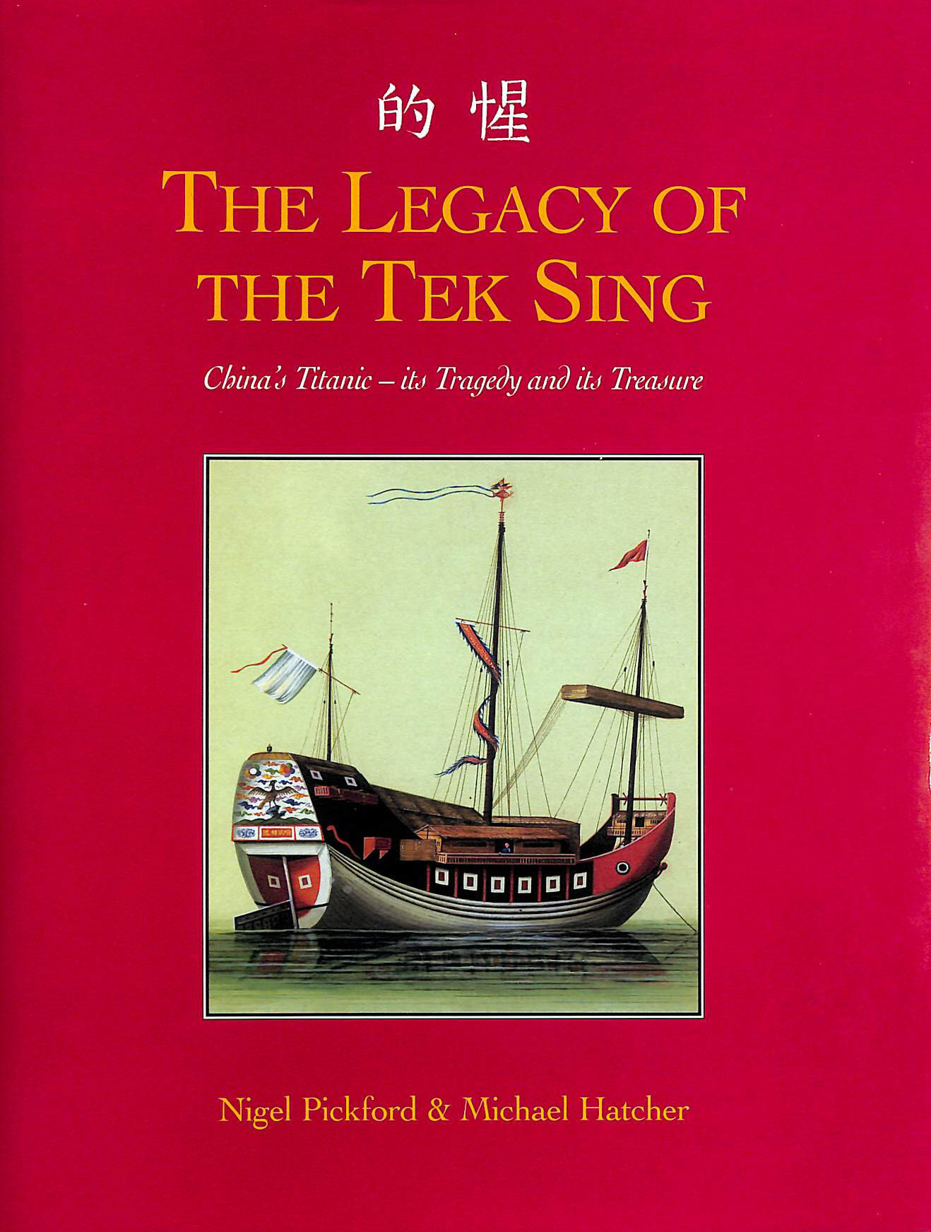 Image for The Legacy of Tek-sing: China's Titanic - Its Tragedy and Its Treasure